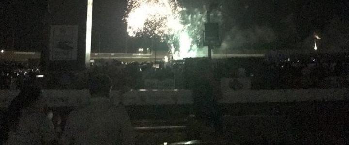 2018 FND Fireworks