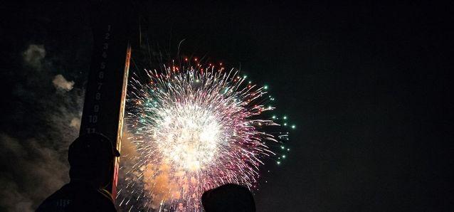 amsfireworksfile